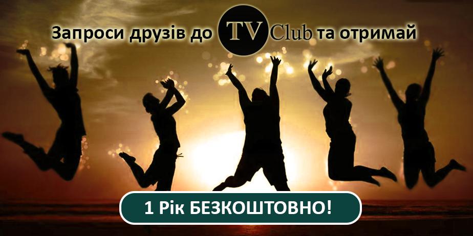Friends_ua