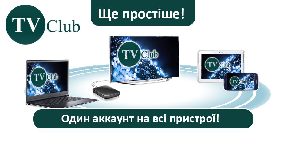 Shared_ua
