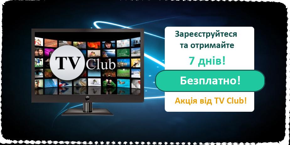 news_3_ua1