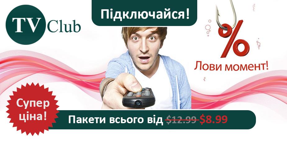 _Subsribe_ua
